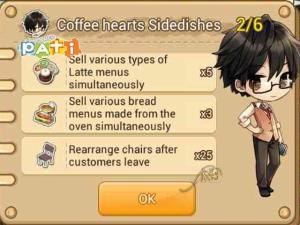 Coffee Hearts Sidedishes [2-6]