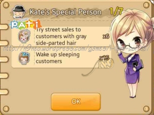 Kate's Special Person [1-7]